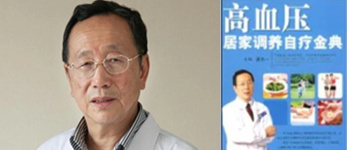 胡大一,卫生部健康教育首席专家